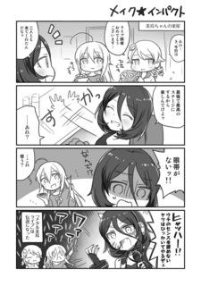 20180311_sairoku34.jpg