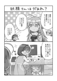 20180311_sairoku55.jpg