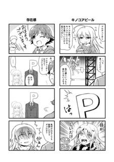 20180311_sairoku6.jpg