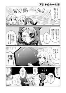 20180812_honbun_003.jpg