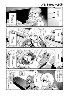 20180812_honbun_004.jpg
