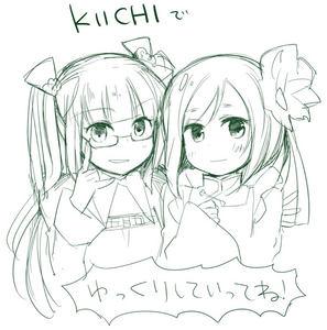 kiichi_100508.jpg
